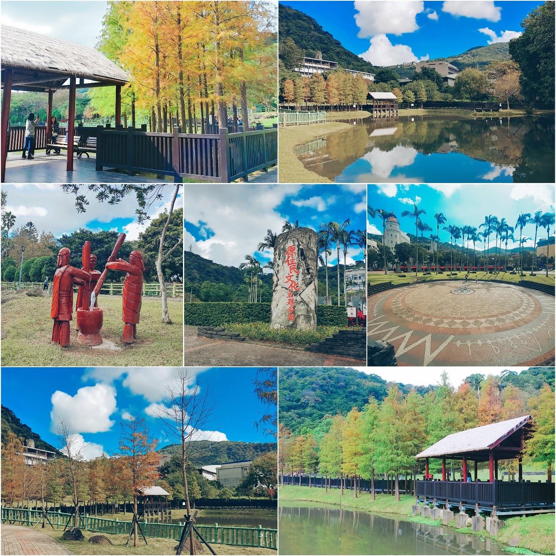 原住民文化主題公園